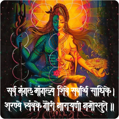Of Feminine Supremacy: Mother Goddess and the Pahadi Myths of Creation